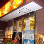 DANA PANI・店頭