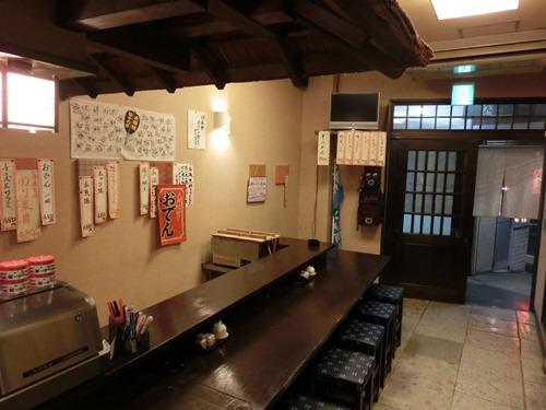 めし処・酒処 和 ・店内1