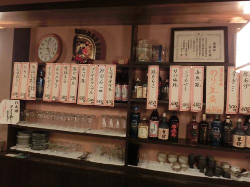 めし処・酒処 和 ・店内4
