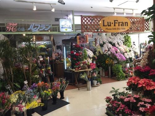 花の店 ルフラン・店頭