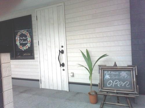 Nail House Wamcle・店頭