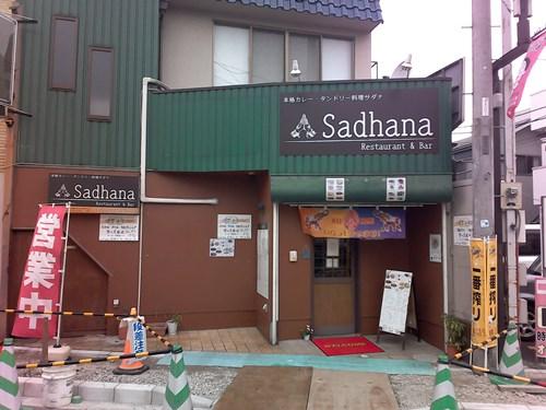 Sadhana・店頭