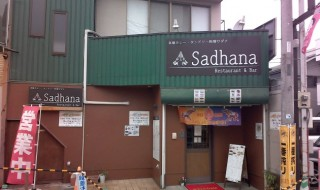Sadhana・TOP