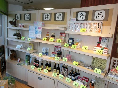 斉藤米穀店・店内3