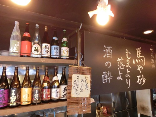酒場マルゲン・お酒ボトル