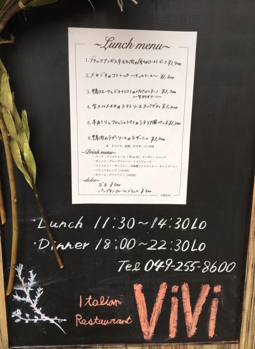イタリアンレストランVivi_店内4
