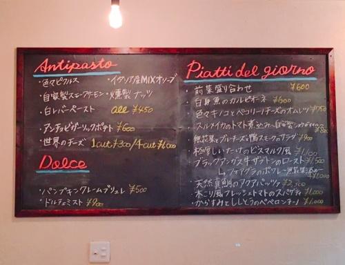 イタリアンレストランVivi_店内5