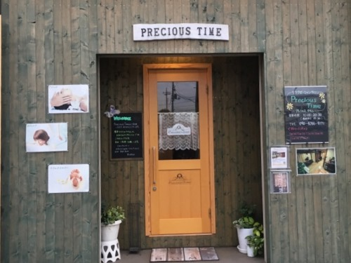 precious time-店頭